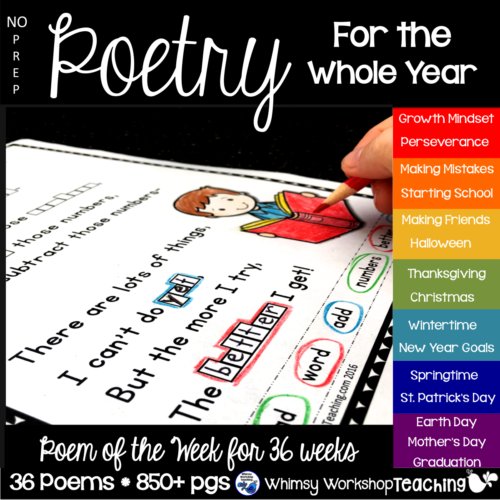 Poem of the Week Bundle with 34 poems and 850 pages of no prep activities
