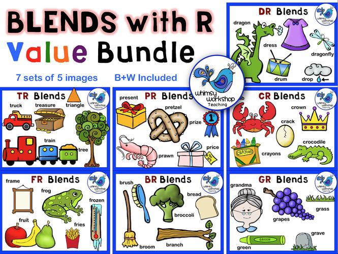 R Blends Value Bundle