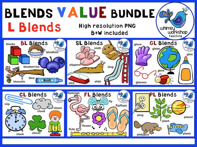 Blends Value Bundle