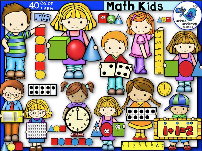 Math - Whimsy Workshop Teaching