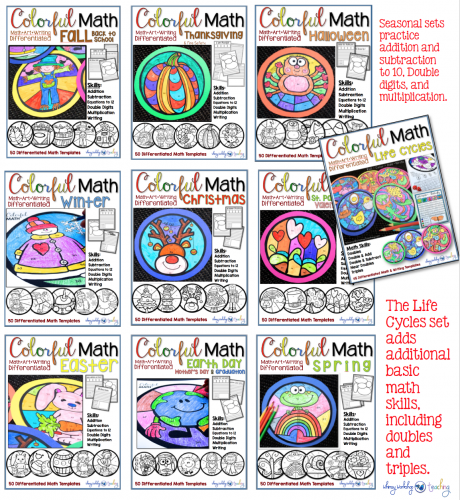 Looking for a NO PREP way to practice core math skills with cool art projects? These templates have the option of both color by number AND using dice to create, solve and record math equations for addition, subtraction, multiplication and more. LOTS of seasonal themes through the year integrate math, writing, art and science for a stunning and educational bulletin display.