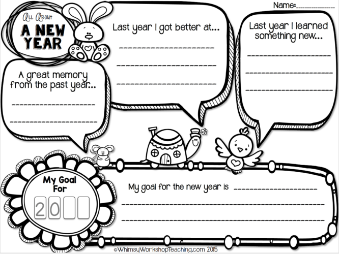 No prep printables to guide writing about goals for the new year - differentiated formats for grade one or grade two writing centers