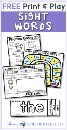 Free pack of print and play sight word printables!