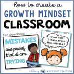 Teaching Social Skills: Growth Mindset Classroom