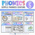 Simple Phonics Center