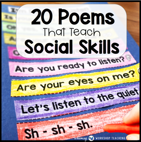 teaching social skills with poetry